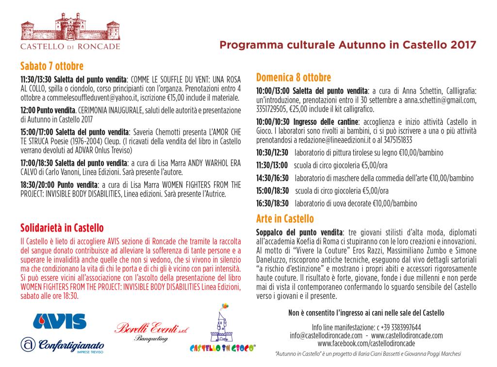 Autunno-in-Castello-2017---cartolina-v01c-2